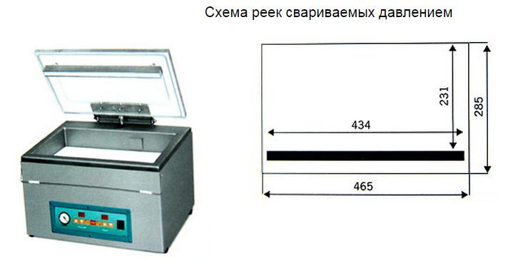 pp-44
