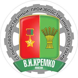 emblema__spk_kremko